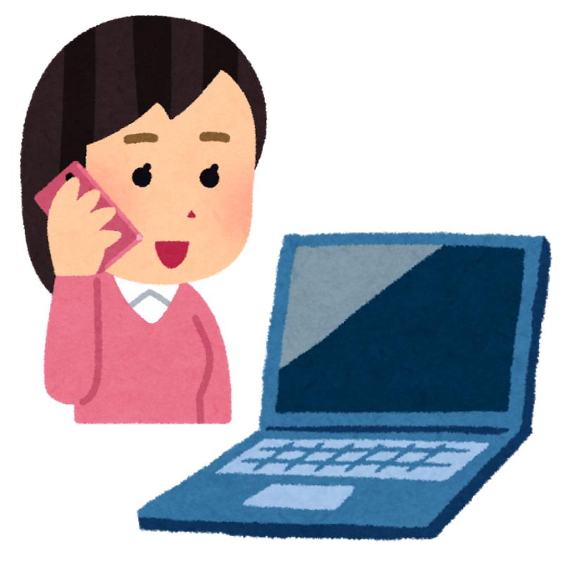 スマホで電話をする女性とパソコンのイラスト
